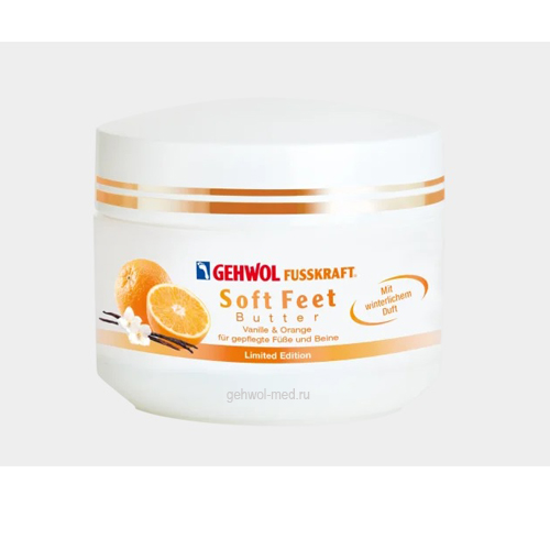 Gehwol Fusskraft Soft Feet Butter 50 мл