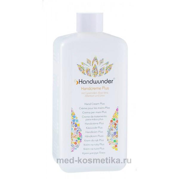 Крем для рук Handwunder с мочевиной 500 мл