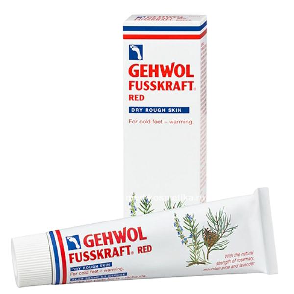 Красный бальзам для сухой кожи GEHWOL FUSSKRAFT ROT 125 мл
