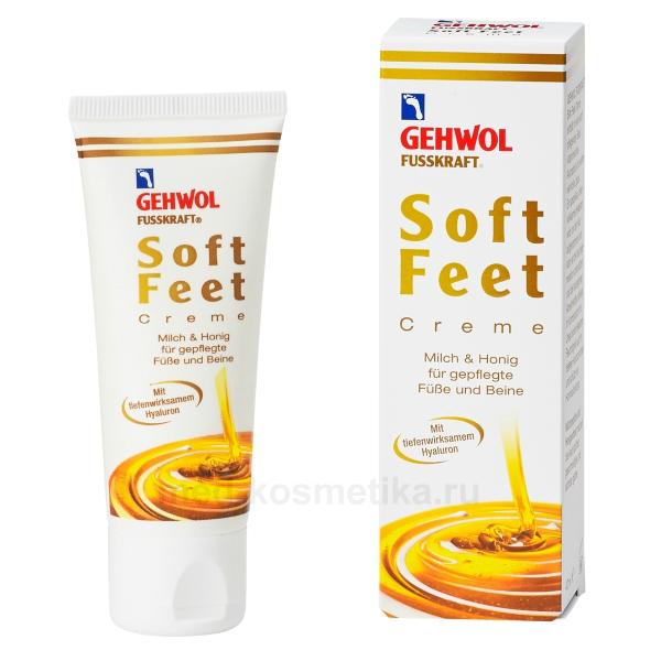 Gehwol Fusskraft Soft Feet Cream 40 мл