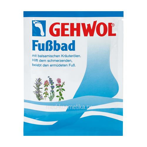 Gehwol Bath Salt, 20 грамм