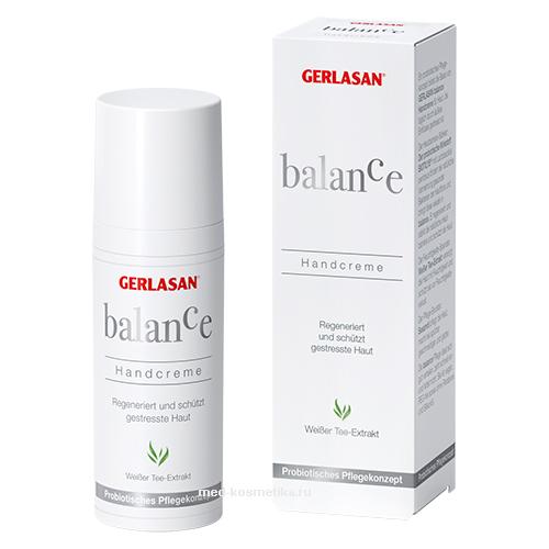 Крем для рук Gerlasan Balance