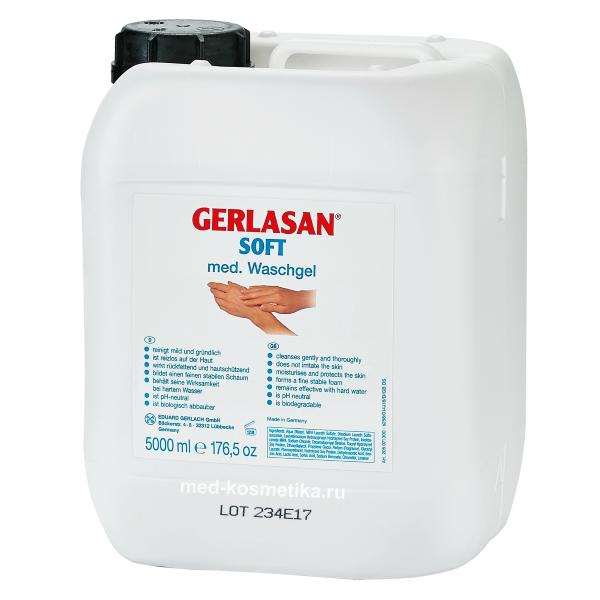 Гель для рук канистра Gehwol Gerlasan Soft 5 л