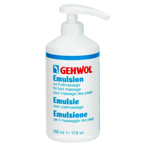 Эмульсия для массажа Геволь Gehwol 500 мл
