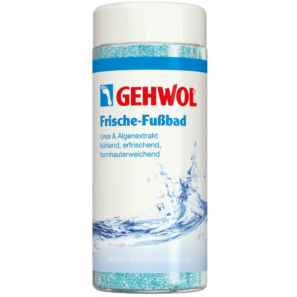 Освежающая ванна для ног Gehwol Frische Fussbad