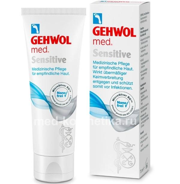 Gehwol med Sensitive Крем для чувствительной кожи, 75 мл