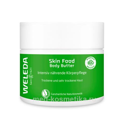 Skin Food Body Butter Weleda