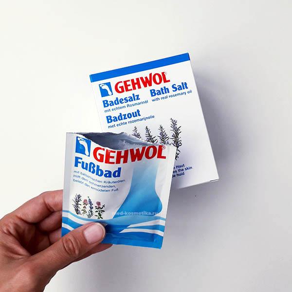 Gehwol Foot Bath, 20 гр