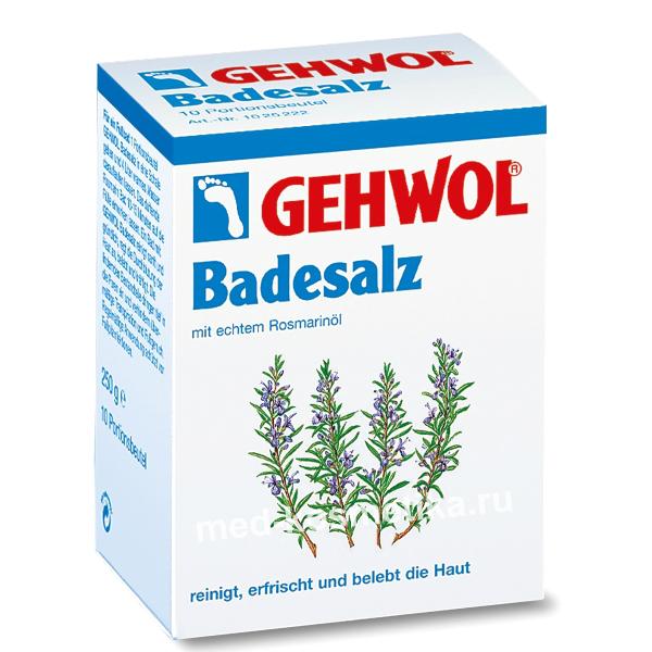 Соль для ванны Gehwol с маслом розмарина