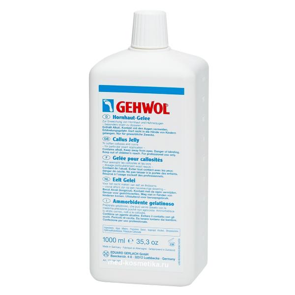 Гель для загрубевшей кожи GEHWOL 1000 мл