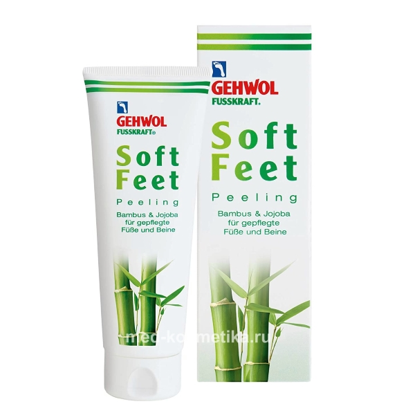 Пилинг Бамбук и Жожоба Scrub Soft Feet Fusskraft Gehwol 125 мл