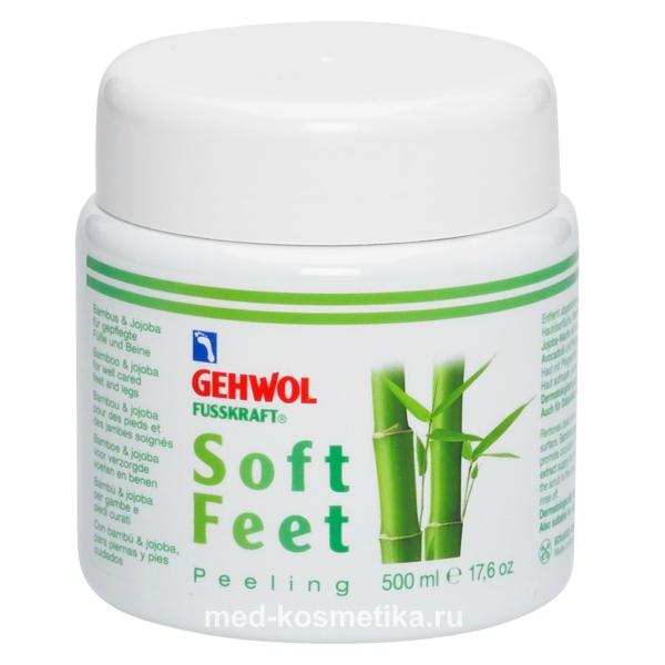 Пилинг Бамбук и Жожоба Scrub Soft Feet Fusskraft Gehwol 500 мл