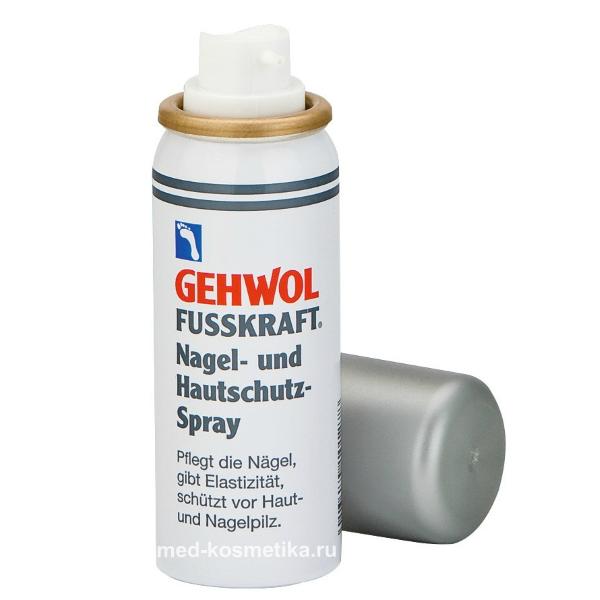 Защитный спрей для ногтей Фусскрафт NAGEL-UND HAUTSCHUTZ-SPRAY