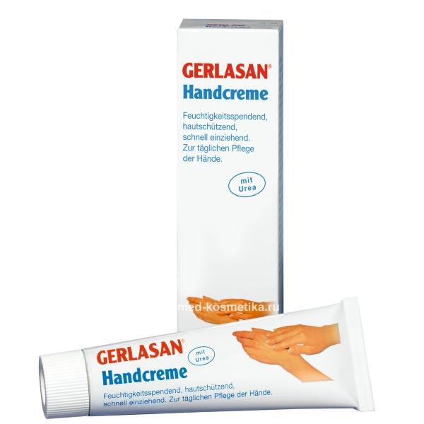 Крем для рук Gerlasan Герлазан 75 мл