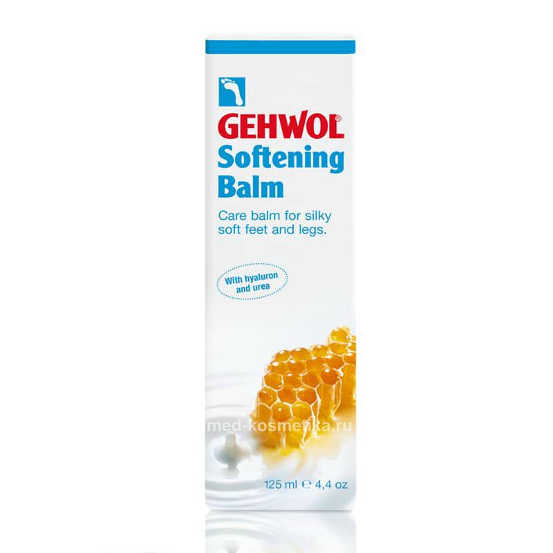 Ухаживающий бальзам с гиалуроновой кислотой Softening Balm 125мл
