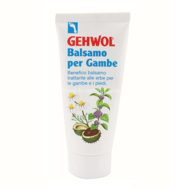 GEHWOL Bein Balsam 20 мл