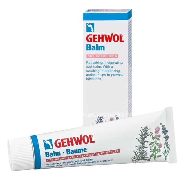 Тонизирующий бальзам Авокадо для сухой и грубой кожи GEHWOL 125
