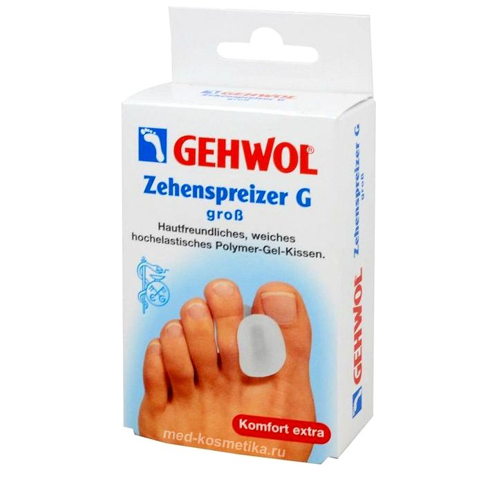 Гель-корректор G Gehwol, большой размер