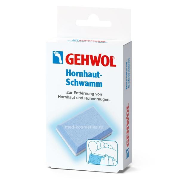 Пемза для загрубевшей кожи GEHWOL