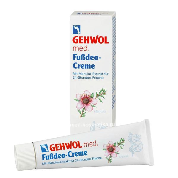 Gehwol Fussdeo Крем-дезодорант для ног  75 мл